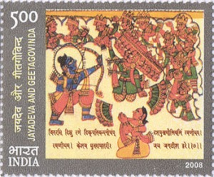 rama-jayadeva-stamp